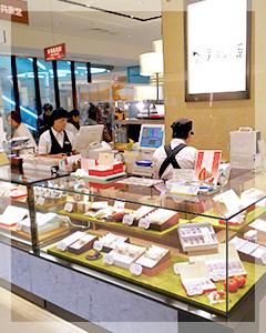 旬果瞬菓共楽堂銀座三越店