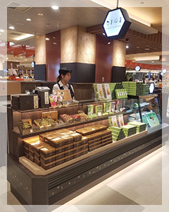 広島駅 ASSE店