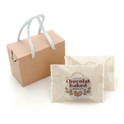 焼き上げショコラ 2個入(冷蔵便限定)