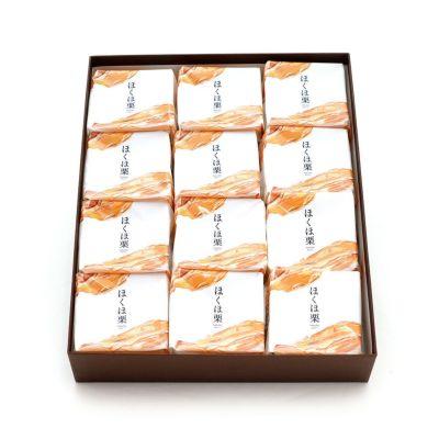 ほんとにおいしい栗菓子。ほくほ栗12個入