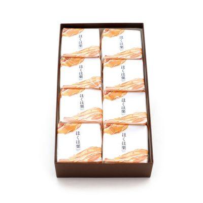 ほんとにおいしい栗菓子。ほくほ栗 8個入