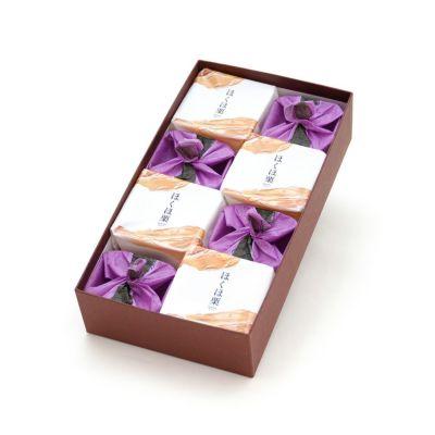 ひとつぶの紫苑・ほくほ栗詰合せ 8個入