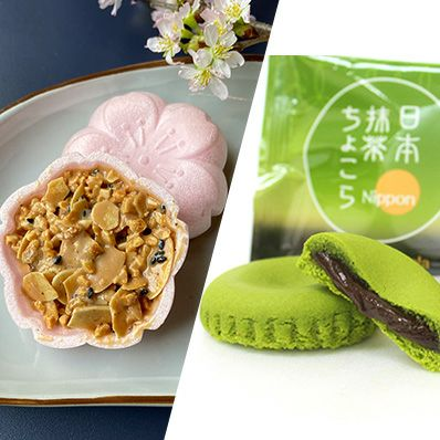 咲くさくらえん 日本抹茶ちょこら
