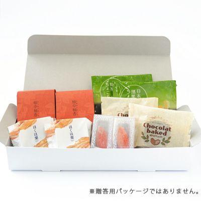 【WEB限定・送料込】旬のお菓子 詰合せ