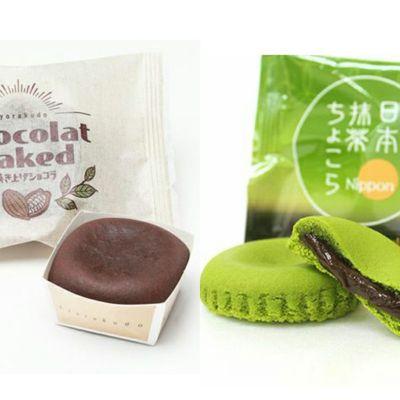 【WEB限定・送料込】旬のお菓子 詰合せ_ショコラ・ちょこら